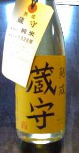 20060826