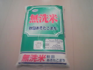20070109009001