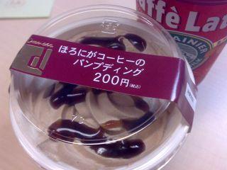 20070828c