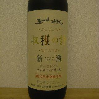 20071102_2