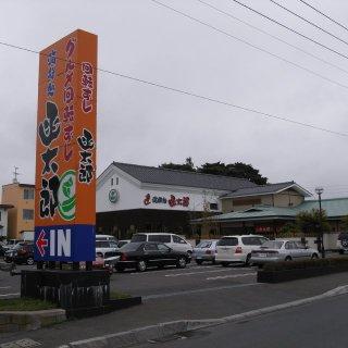 20080622c