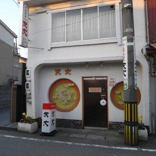 20100502d