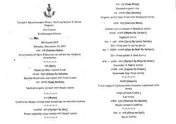 Dwarika_nepal_menu