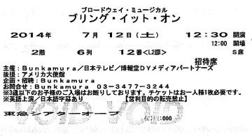 20140712192804