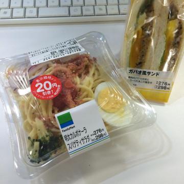 20141128
