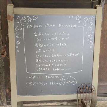 20170415a